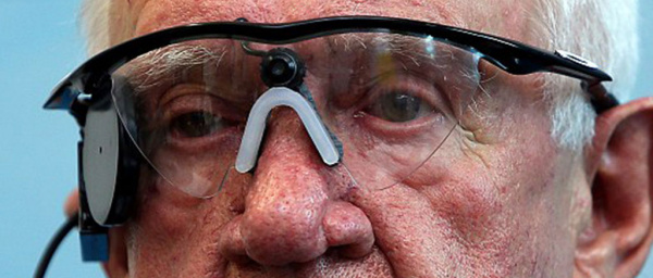 Бионический глаз цена операции